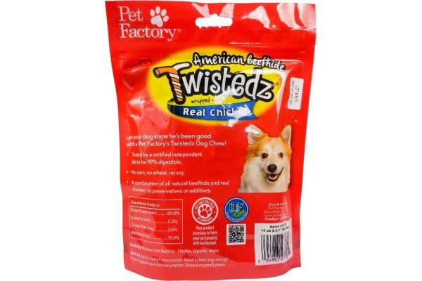 """TWISTEDZ® American Beefhide Mini Rolls w/Chicken Meat Wrap, Pack of 14, 3-3.5"""" mini rolls, back panel"""